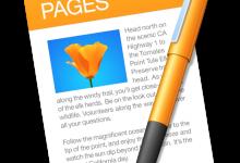 صفحات إلى مدونة بلوجر BLOGGER