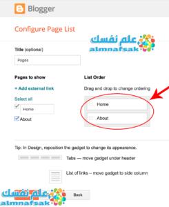 إضافة الصفحات في مدونتك 3 245x300 - إضافة صفحات إلى مدونة بلوجر BLOGGER و التعامل مع القوائم