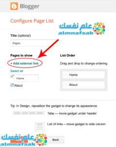 إضافة الصفحات في مدونتك 4 238x300 - إضافة صفحات إلى مدونة بلوجر BLOGGER و التعامل مع القوائم