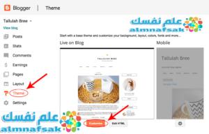 إضافة الصفحات في مدونتك 7 300x192 - إضافة صفحات إلى مدونة بلوجر BLOGGER و التعامل مع القوائم