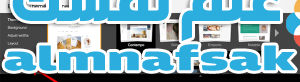 إضافة الصفحات في مدونتك 8 300x82 - إضافة صفحات إلى مدونة بلوجر BLOGGER و التعامل مع القوائم