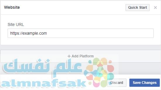 add website address - طريقة إضافة تعليقات الفيسبوك إلى الووردبريس