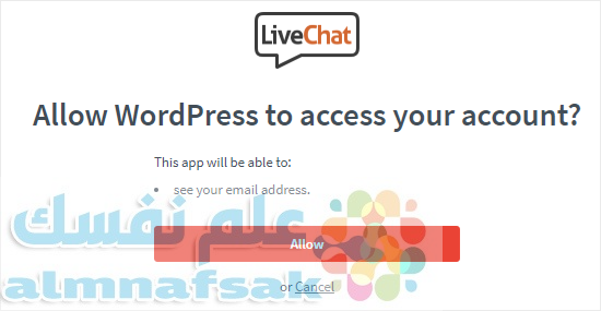 allow wordpress to access livechat account - طريقة اضافة الدردشة الحية في الووردبريس