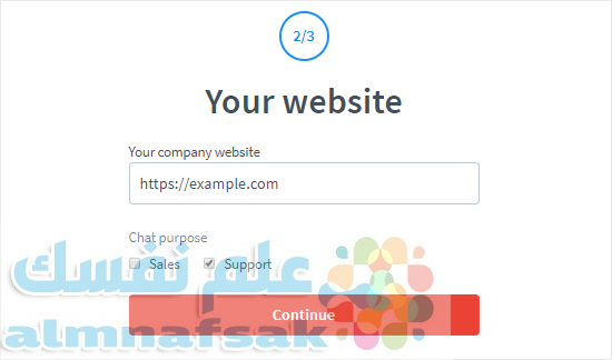 create a livechat account step two 1 - طريقة اضافة الدردشة الحية في الووردبريس