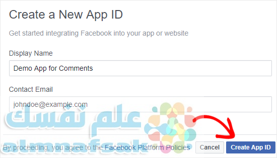 create a new facebook app - طريقة إضافة تعليقات الفيسبوك إلى الووردبريس