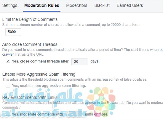 fb comments moderation rules - طريقة إضافة تعليقات الفيسبوك إلى الووردبريس