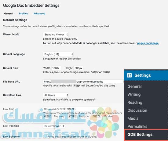 gdesettings - كيفية تضمين ملفات pdf في الووردبريس