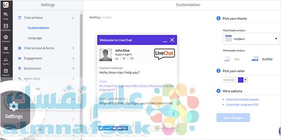livechat account settings page - طريقة اضافة الدردشة الحية في الووردبريس