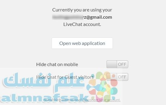 livechat wordpress plugin settings - طريقة اضافة الدردشة الحية في الووردبريس