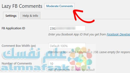 moderate facebook comments option - طريقة إضافة تعليقات الفيسبوك إلى الووردبريس